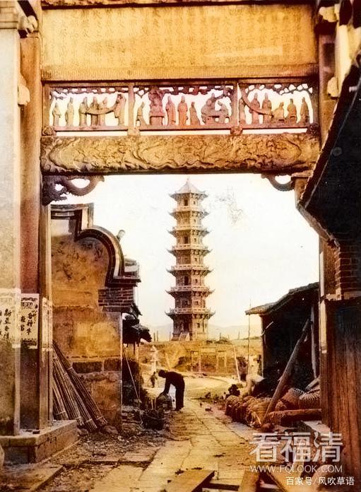 1934年拍摄的福清瑞云塔