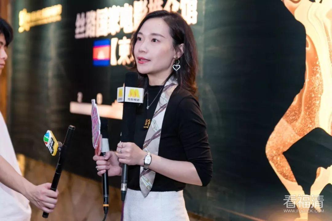 福清年轻女总裁,出席丝路国际电影节!