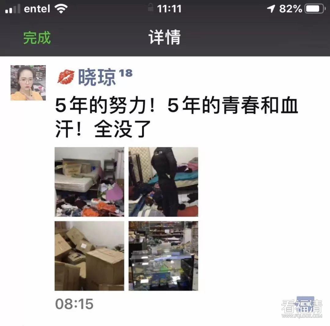 领事馆发布:人身安全第一!智利骚乱,福清人超市遭到...