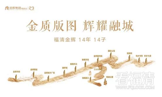 金辉炫福季新闻稿11.08(1)(1)(1)(1)(1)1589.png