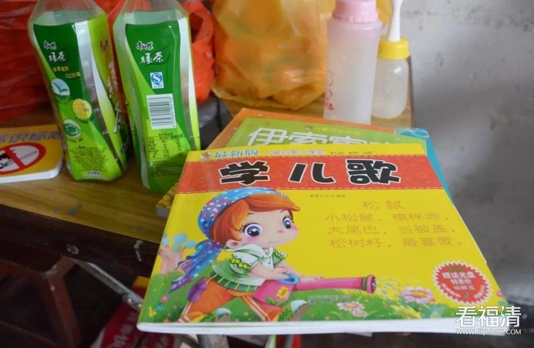 福清市这所12572平方米的社会福利中心,近期即将投入使用...