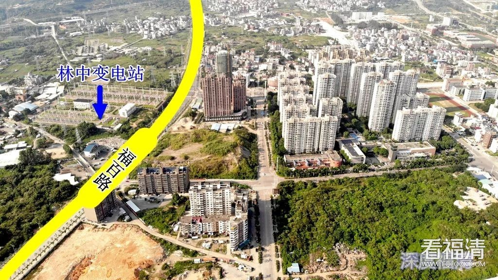 福清城区这个变电站,将启动搬迁!