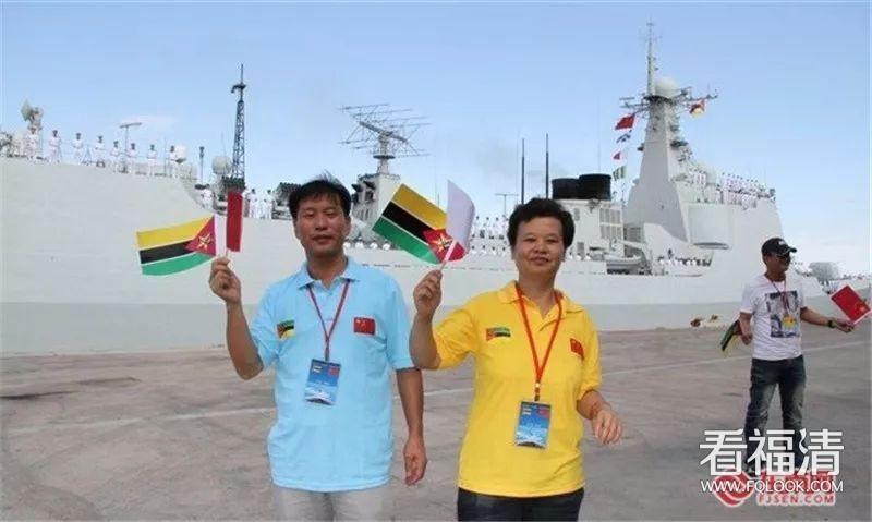王孝金:莫桑比克中国和平统一促进会执行会长