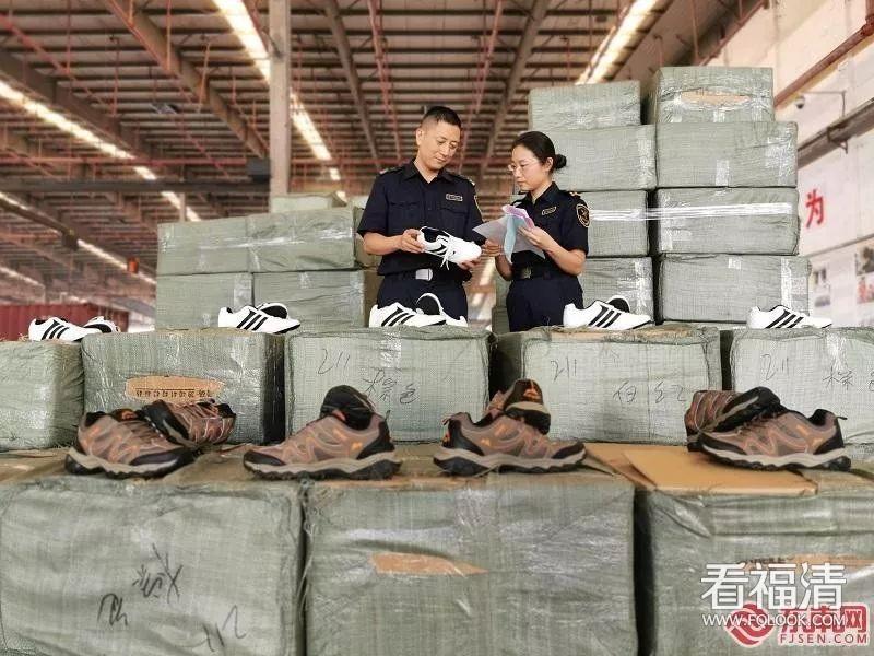 福清市某贸易公司出口一批假鞋被海关查获~