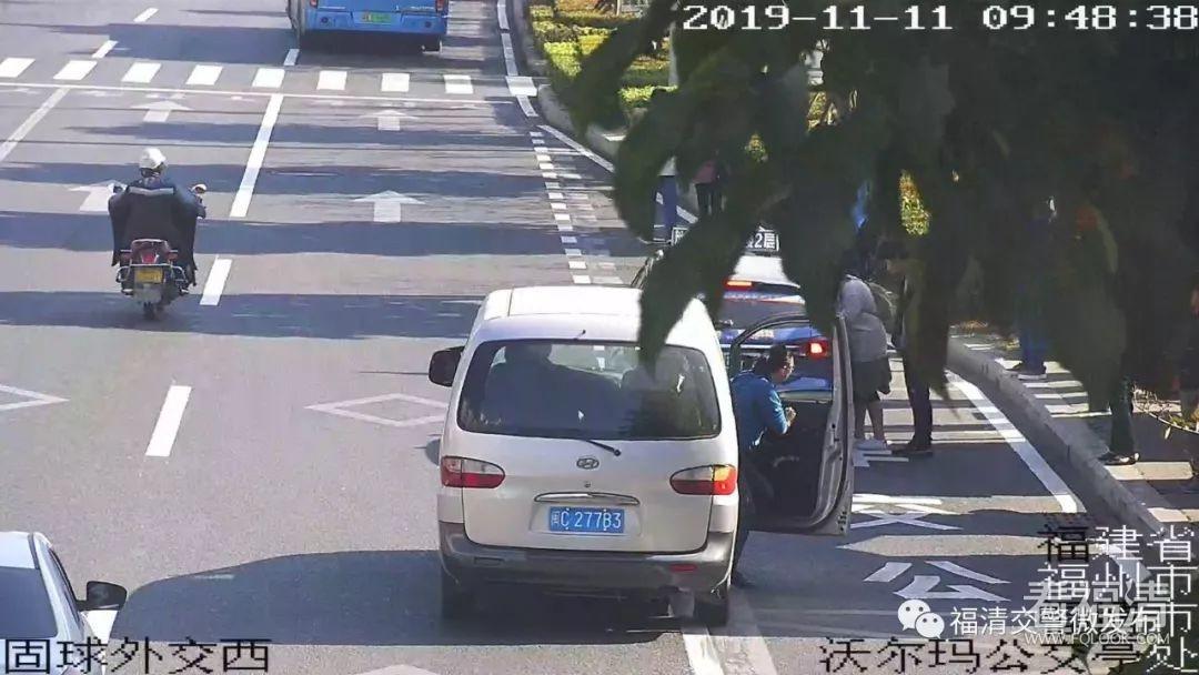 福清沃尔玛公交亭抓拍违停!看看有没你的车?