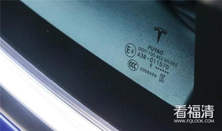 特斯拉Model 3侧窗玻璃是福耀的!