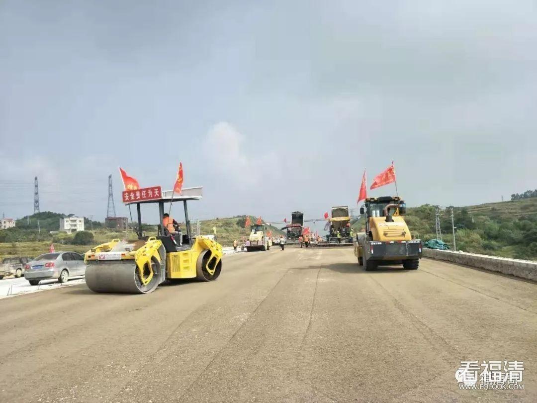 长福高速最新进展!桥面铺装任务全部完成