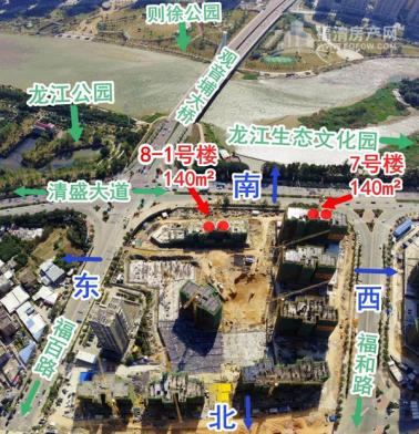 福泽户型一期解析(2)(1)695.png