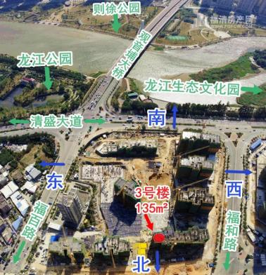 福泽户型一期解析(2)(1)1031.png