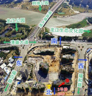 福泽户型一期解析(2)(1)1483.png
