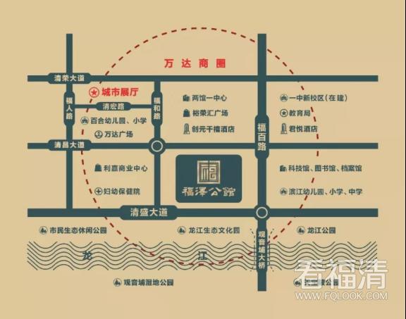 福泽户型一期解析(2)(1)1666.png