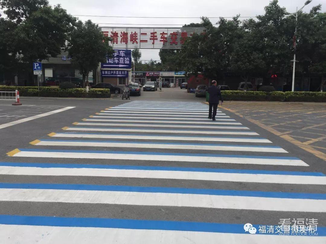 好逼真!福清3D立体斑马线亮相街头~!