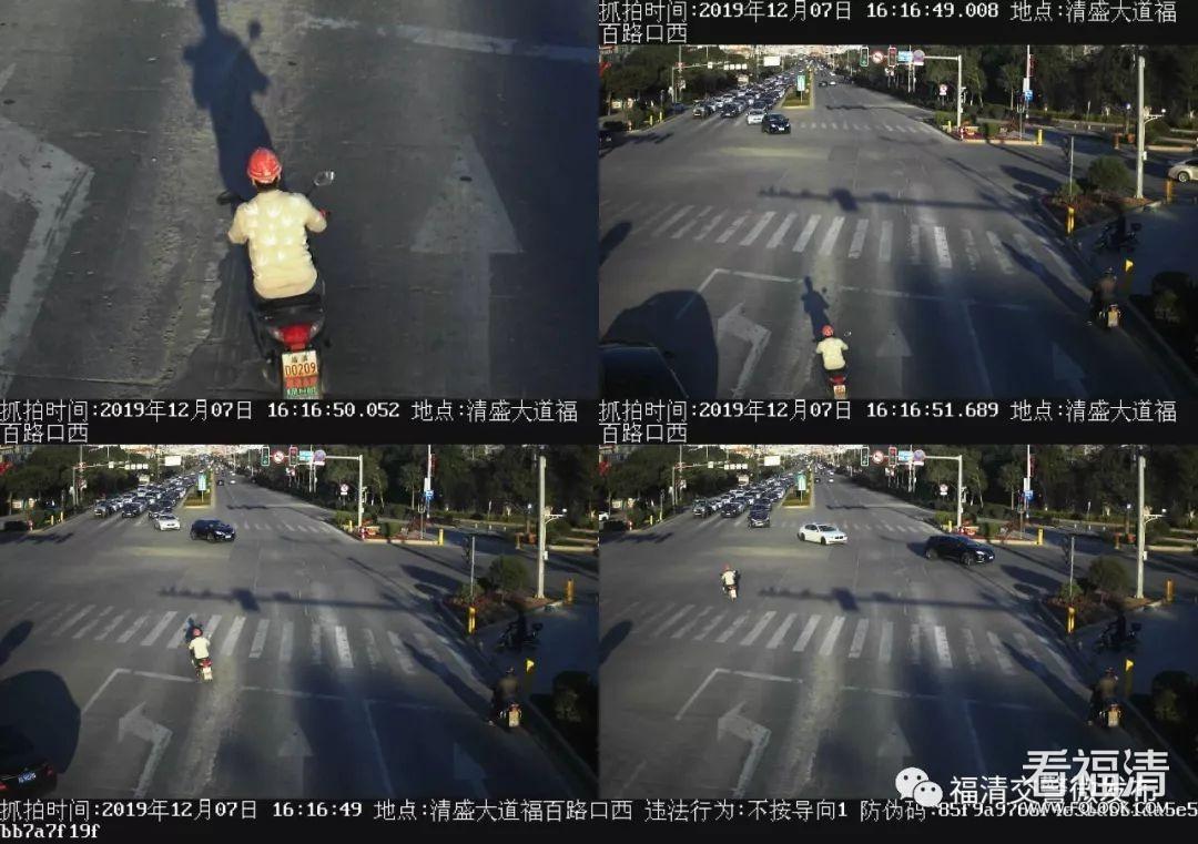 曝光一批非机动车走机动车道的交通违法行为