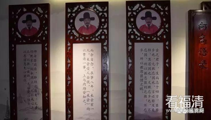 福清有座皇帝御赐牌匾的宗祠!你知道在哪吗?