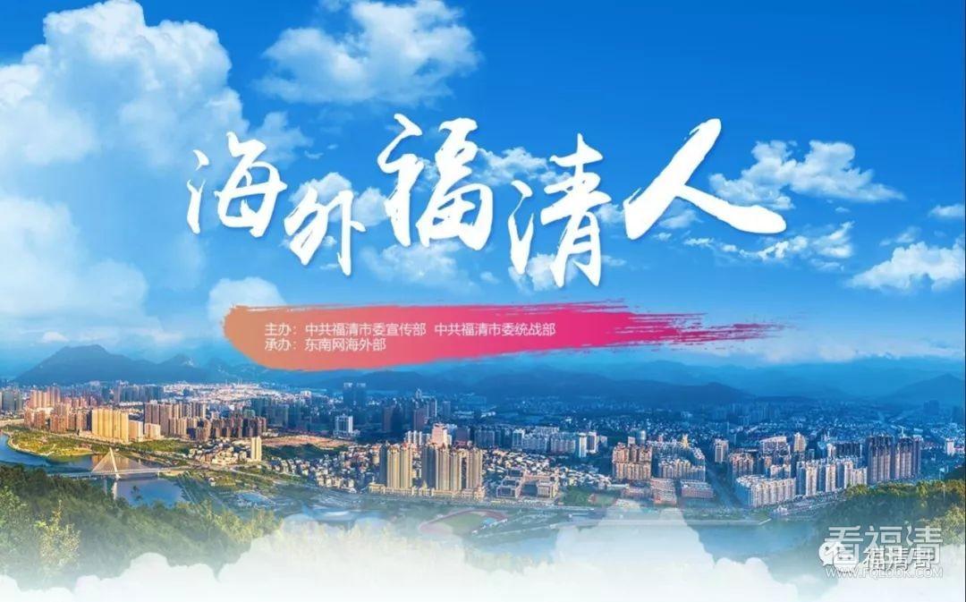 """他是香港历史上第一个获得""""太平绅士""""勋衔的福清哥"""