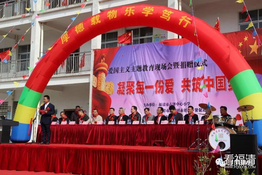 江阴镇赤厝村:小学生们有了988套新校服,谁送的?