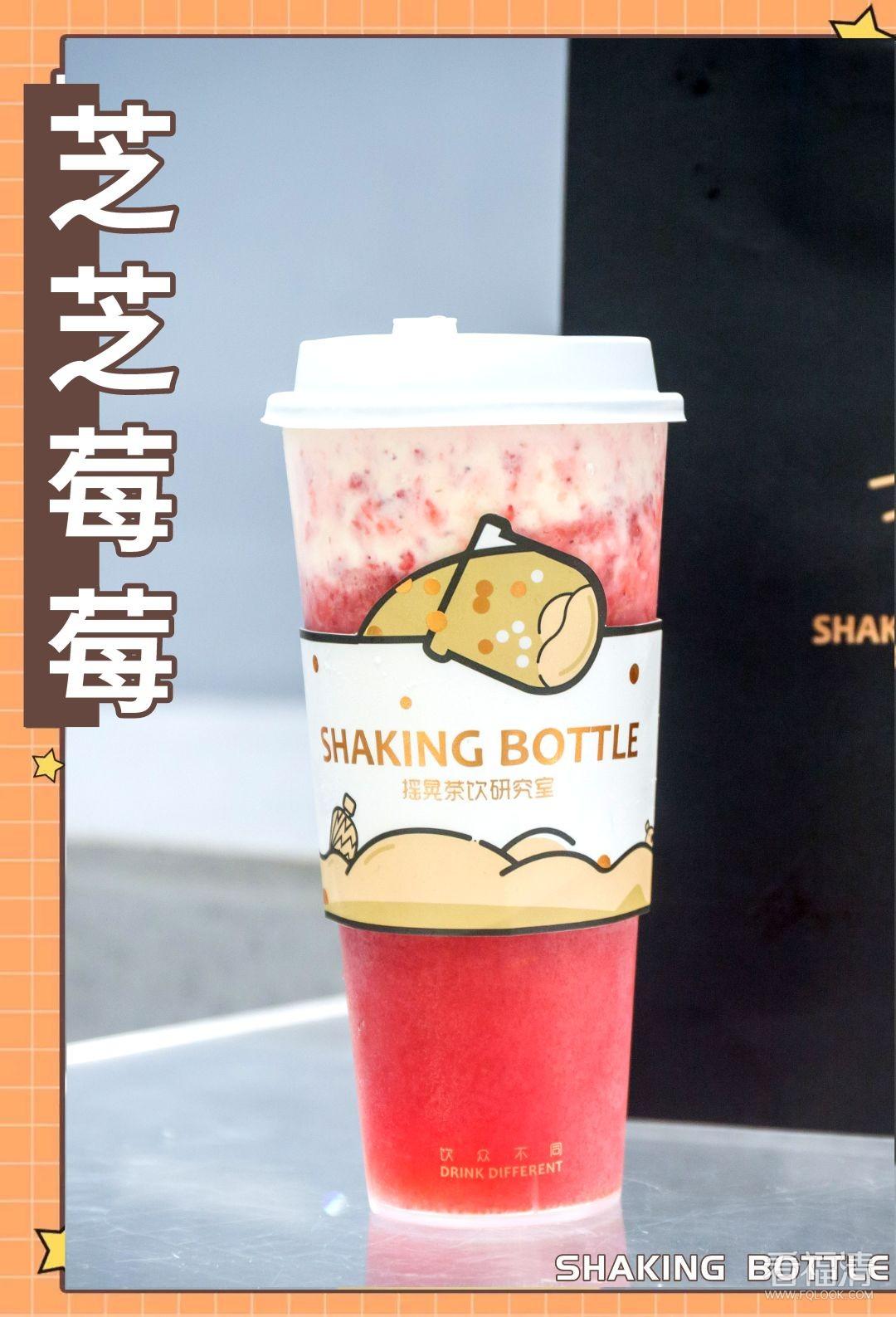 摇晃茶饮研究室:400杯奶茶免费送
