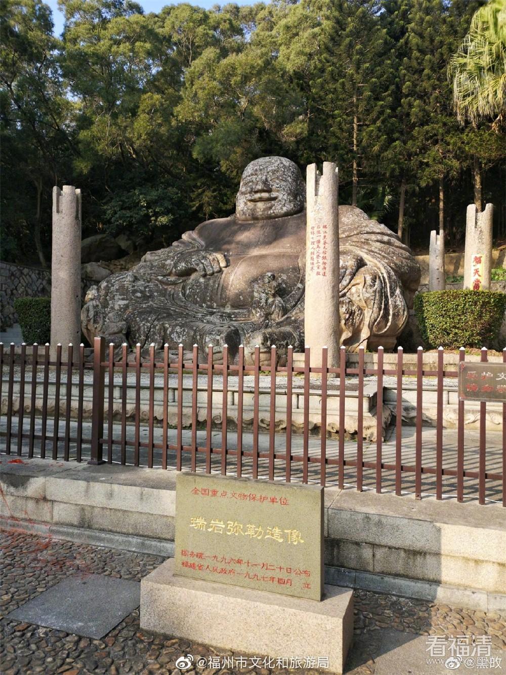 福清·瑞岩弥勒造像
