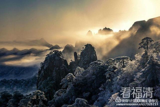 黄山四季皆胜景,惟有冬雪景更佳