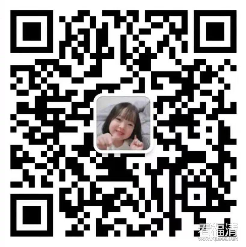 爱奇艺&腾讯视频VIP免费送,过年追剧不用愁!