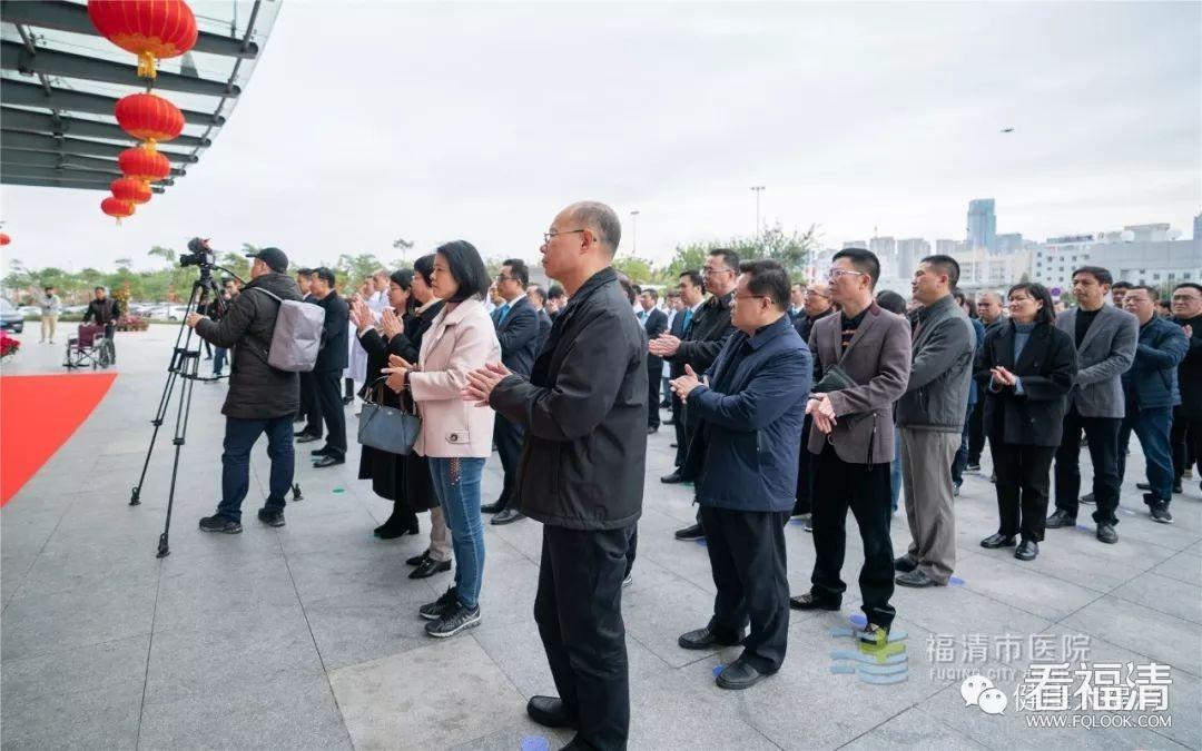福清市医院、福清市第三医院医共体正式揭牌成立