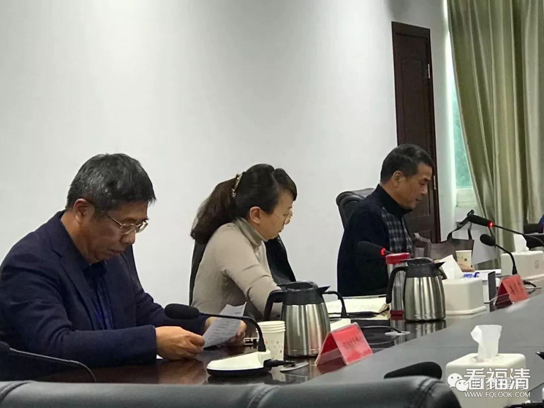 旅游发展丨福清市召开旅游线路推介会议