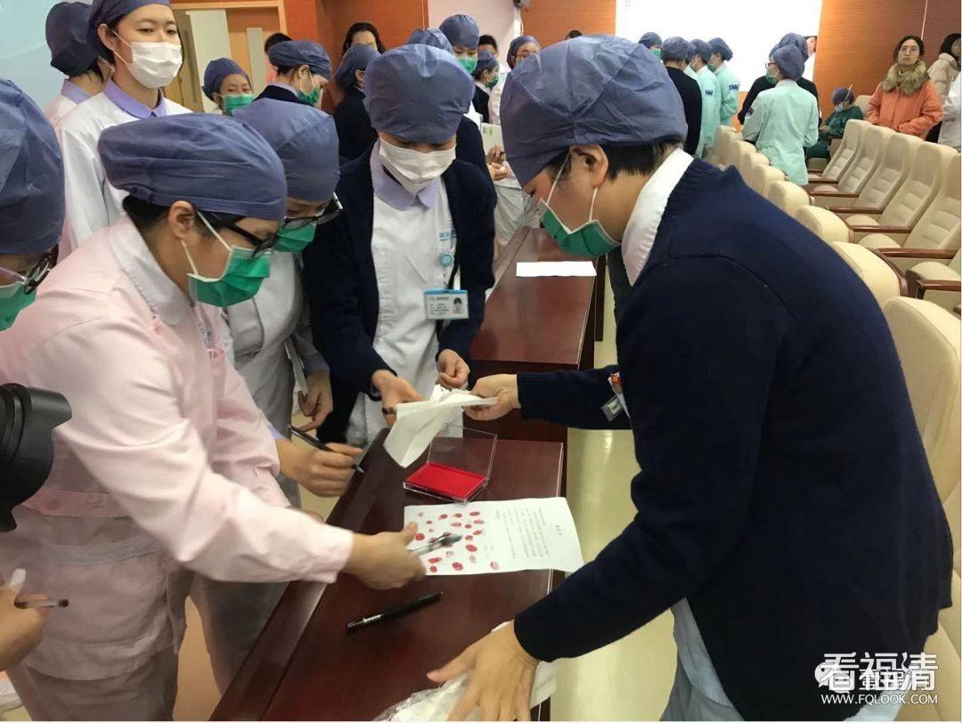 致敬!福清医院百名医护人员请战驰援武汉