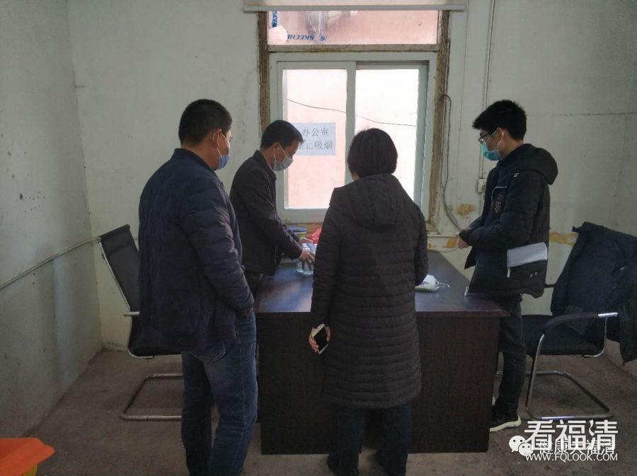 龍山街道衛生服務中心對轄區企業復工復產開展防疫指導