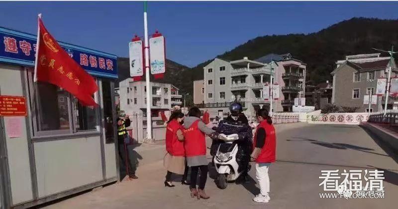 石竹街道:这个春节,党员干部的红色步数完爆微信运动