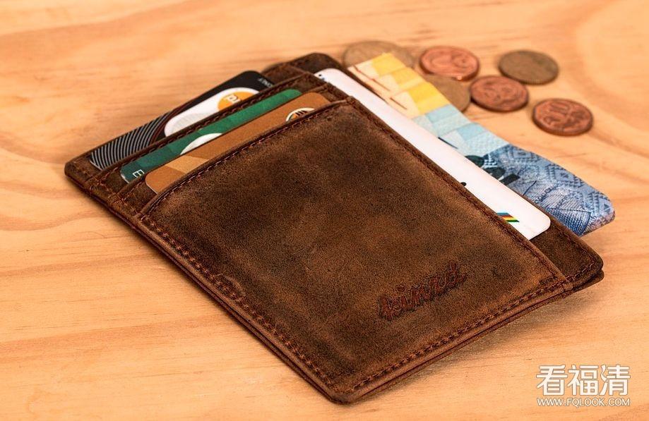 2020年哪些信用卡值得申?这篇福利汇总干货请一定收藏!