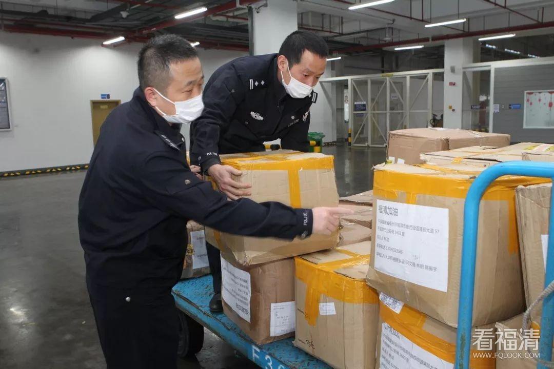 阿根廷爱国华侨向福清公安捐赠10万个口罩和1万双手套