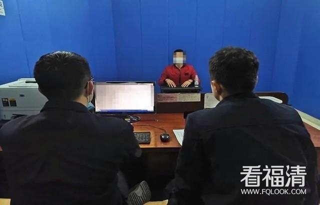 福清公安在网上追逃两年的嫌疑人自首!原因让人哭笑不得