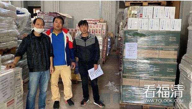 阿根廷40余家華人超市本想歇業,但最終改變計劃