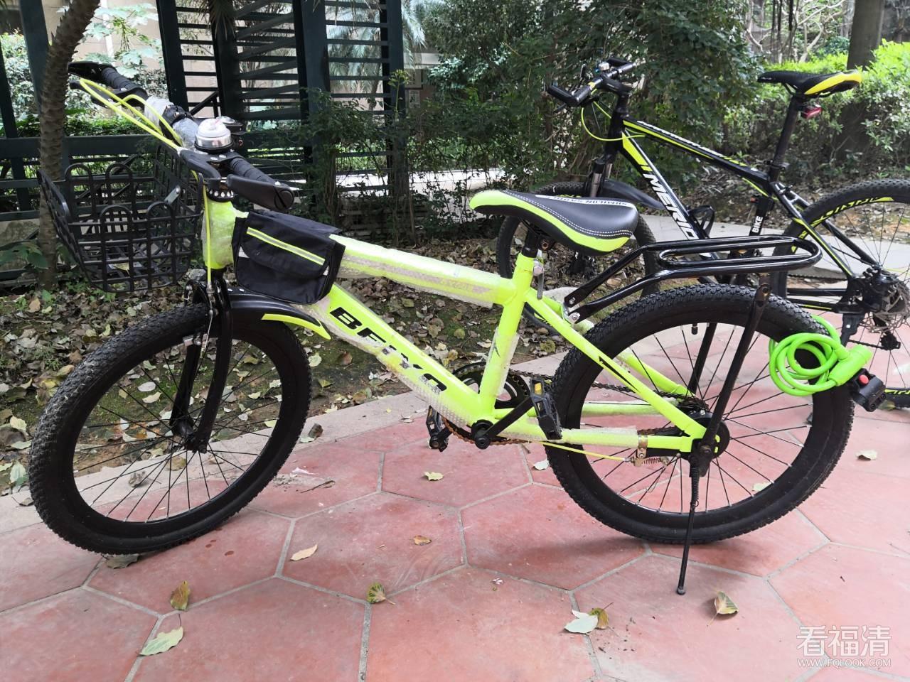 九成新自行车