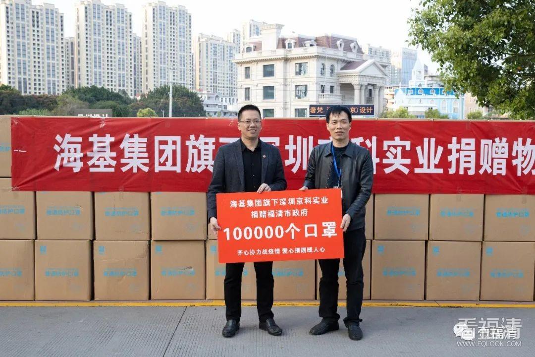 暖心!融籍企業家向福清捐贈10萬只口罩!