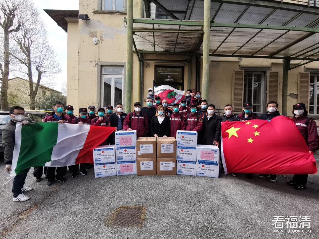 福建骄傲!第三批赴意大利抗疫医疗专家组平安回国!