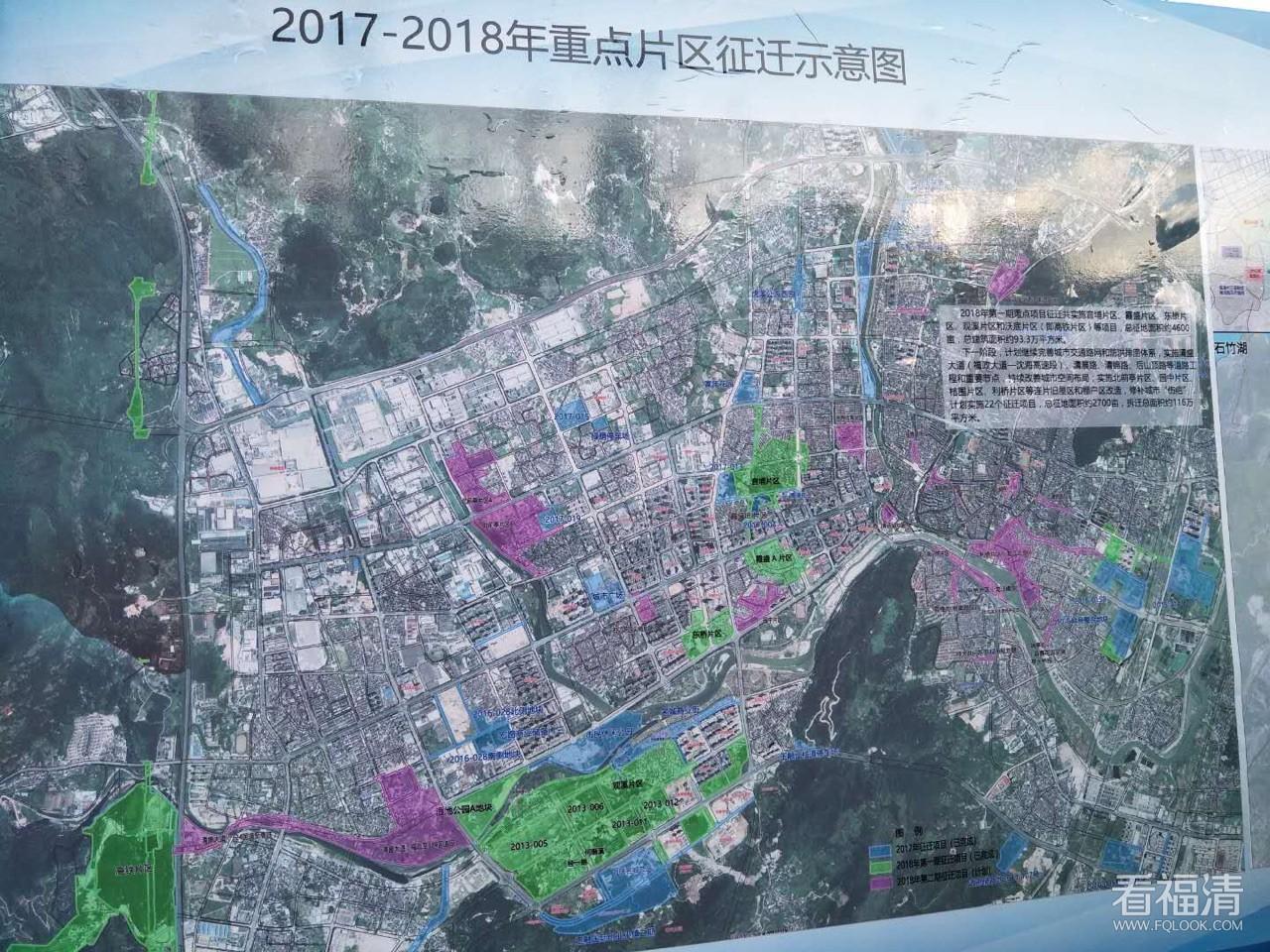 福清市音西街道桔围村是否拆迁