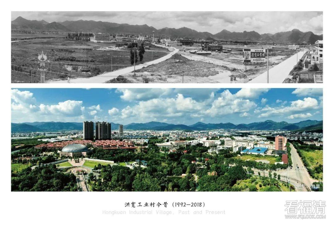 忆福清 知金辉 | 福清城市向东,东区迎来愈加耀眼的时代