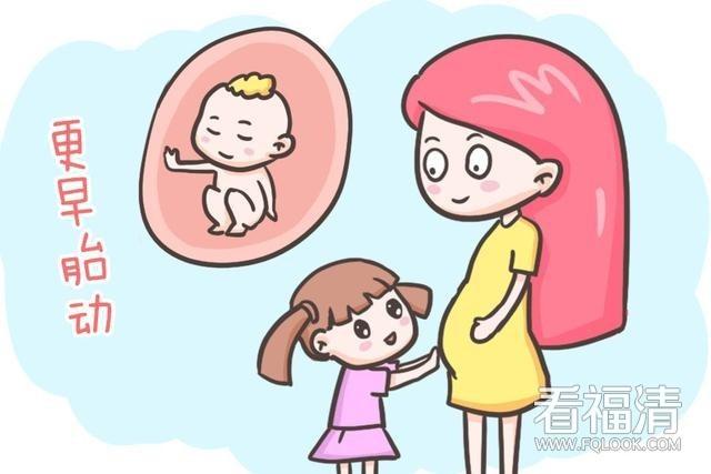 为什么怀头胎和怀二胎,孕期的反应差那么多?