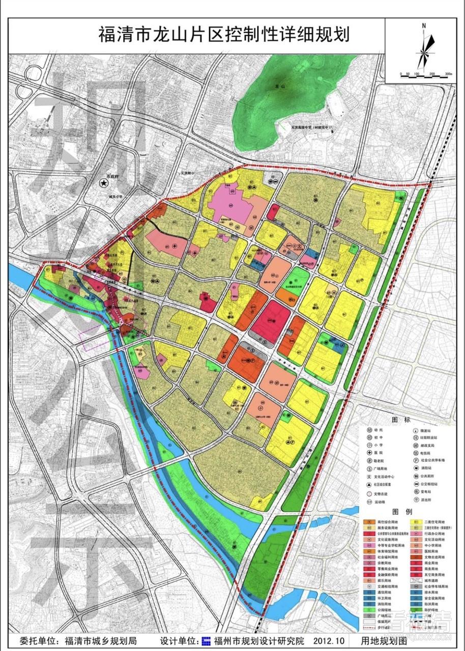 福清龙山街区原来规划