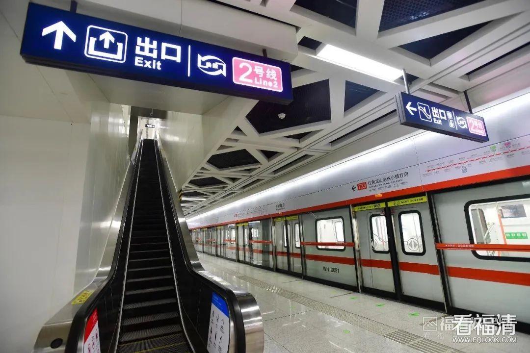 福清如果建地铁你有什么建议?引发网友讨论....