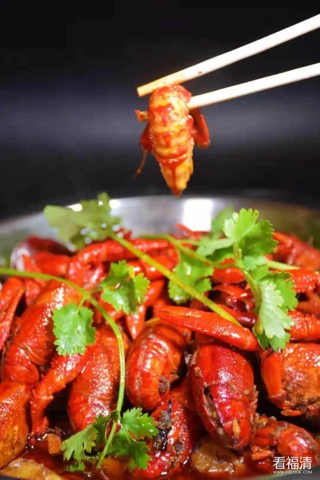 福清哪家小龙虾好吃?