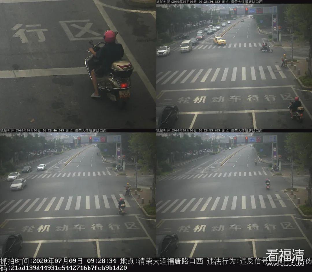 又一批非机动车闯红灯曝光,看看有你认识的人吗?