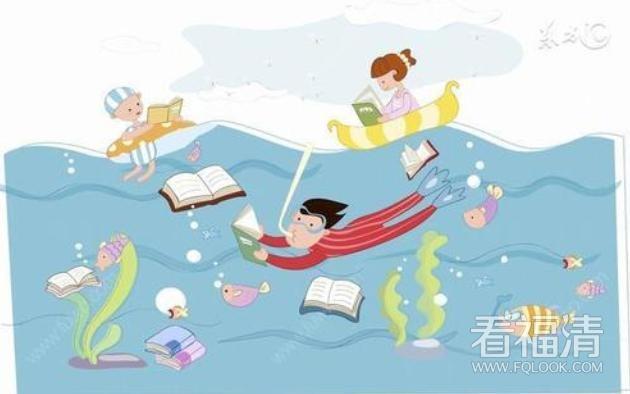 请告诉孩子:人生之路读书是唯一的捷径,否则要用一生偿还 ...