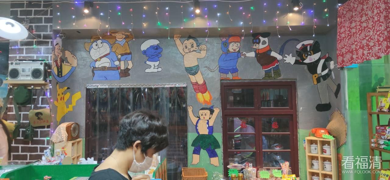 福清刚开复古童年零食小卖铺