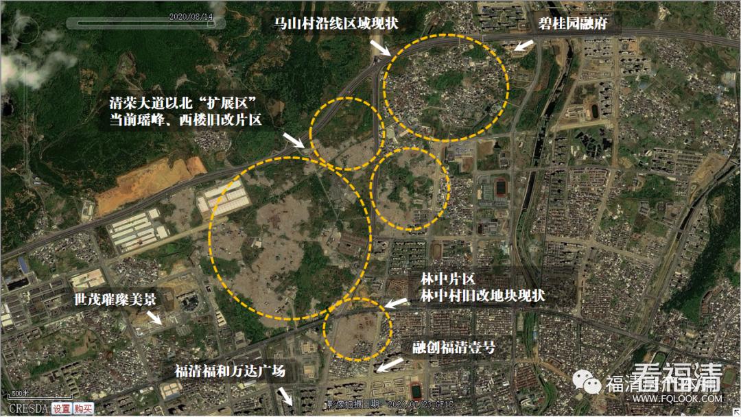 造城运动,福清清荣北片区控制性详细规划公示
