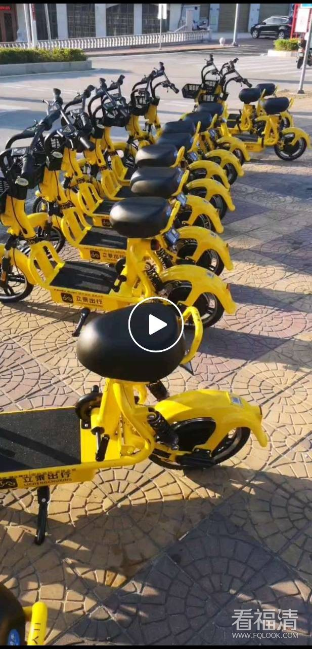 福清高山镇终于也有共享单车啦