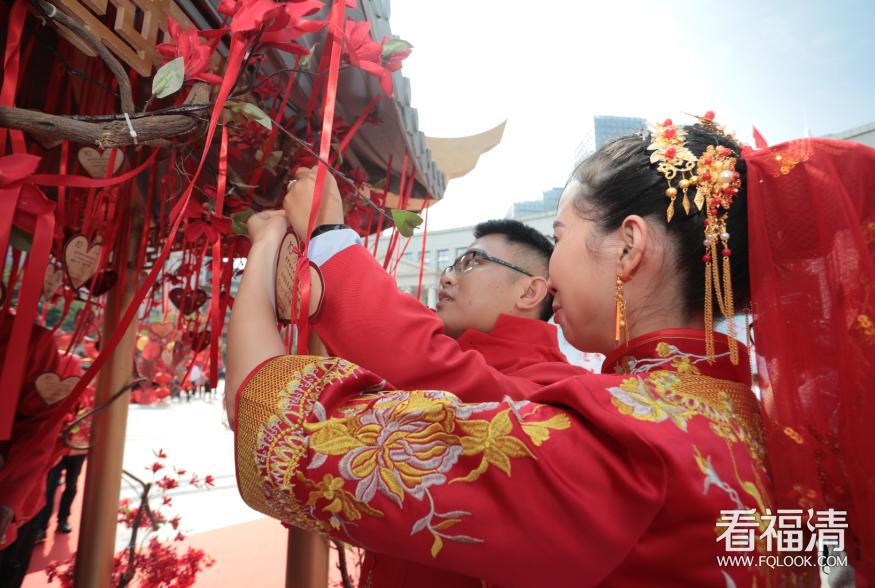2020年新福州人集体婚礼开始报名啦!
