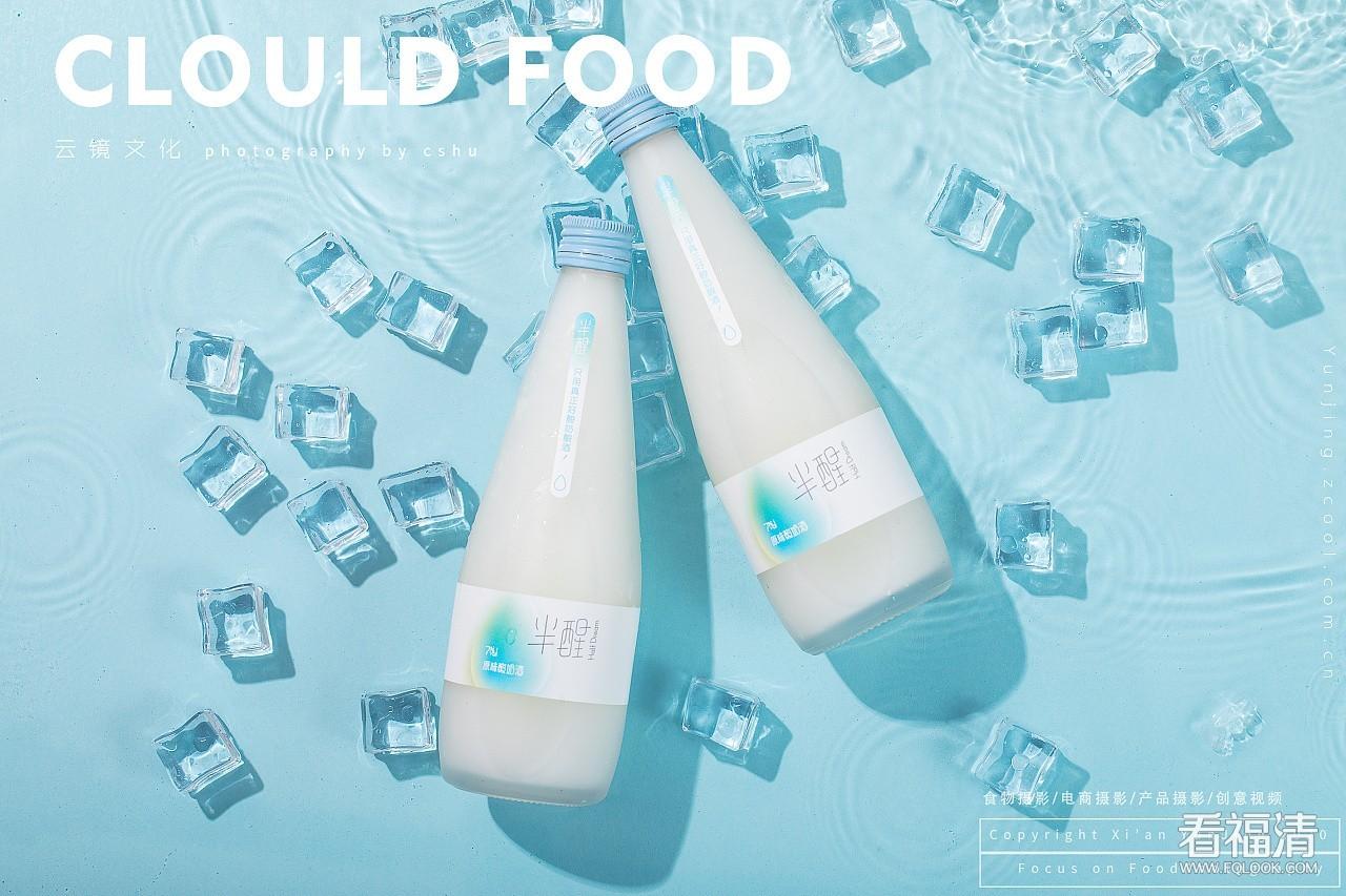 少女心满满的水果酸奶酒/果酒/米酒