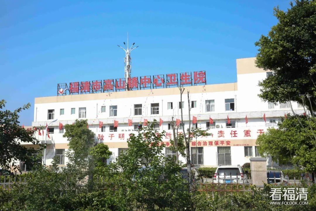 """万万没想到,福清市第五医院""""朋友圈""""被曝光了!"""
